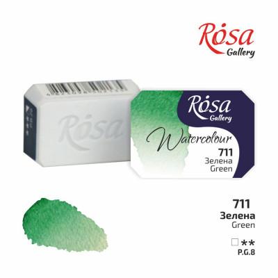 Зелена акварельна фарба, 2.5 мл, ROSA Gallery 711