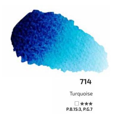 Бирюзовая акварельная краска, 2.5 мл, ROSA Gallery 714