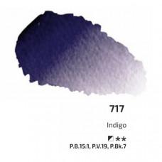 Індіго акварельна фарба, 2.5 мл, ROSA Gallery 717