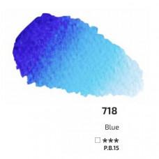 Блакитна акварельна фарба, 2.5 мл, ROSA Gallery 718