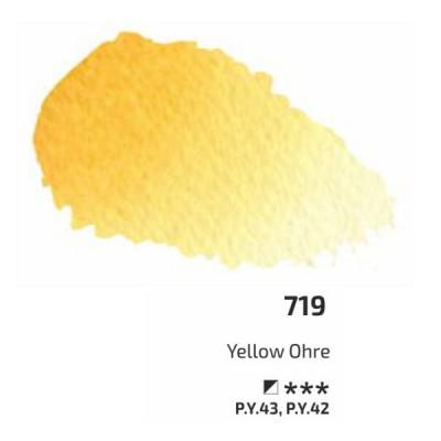 Вохра жовта акварельна фарба, 2.5 мл, ROSA Gallery 719