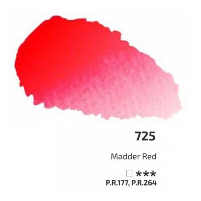 Краплак червоний акварельна фарба, 2.5 мл, ROSA Gallery 725