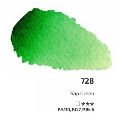 Зелена трав'яна акварельна фарба, 2.5 мл, ROSA Gallery 728