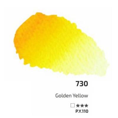 Золотиста жовта акварельна фарба, 2.5 мл, ROSA Gallery 730