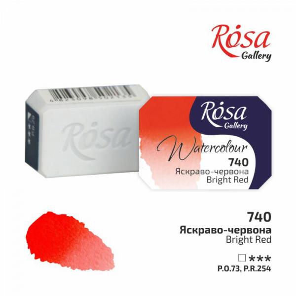 Ярко-красная акварельная краска, 2.5 мл, ROSA Gallery 740
