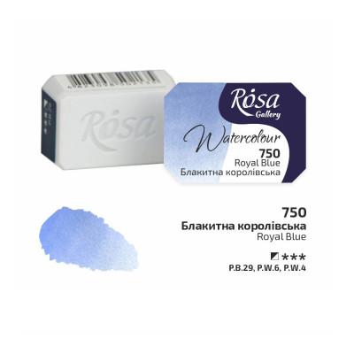 Фарба акварельна Королівська блакитна Роса в кюветі