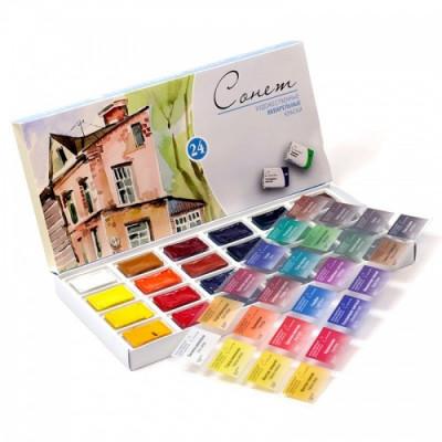 Набір акварельних фарб Сонет, 24 кольори в кюветах, картонна упаковка