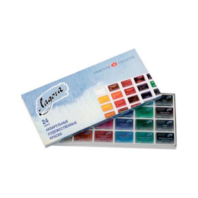 Набір акварельних фарб, ТМ Ладога, 24 кольори, картон