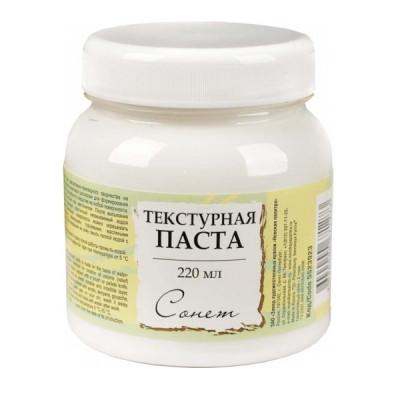 Текстурная паста, 220 мл., Сонет