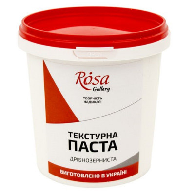 Текстурная паста мелкозернистая, 500мл., ROSA Gallery