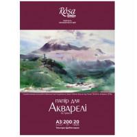 Набір паперу для акварелі, А3, 20л, 200г/м2, дрібне зерно, ROSA Studio