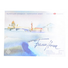 Альбом-склейка для акварелі Білі Ночі, 300х400мм, 200г/м2, ЗХК
