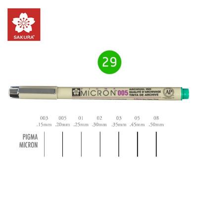 Зелений Лінер 0.45мм, PIGMA Micron (0.5), Sakura