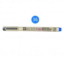 Синій Лінер 0.45мм, PIGMA Micron (0.5), Sakura