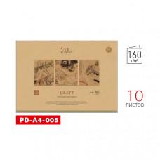 Набір паперу для креслення, А4, 10л, 160 гм2, Школярик