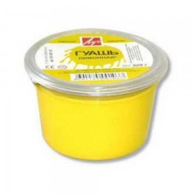 Лимонна гуашева фарба, 225мл, ТМ Луч Ярославль