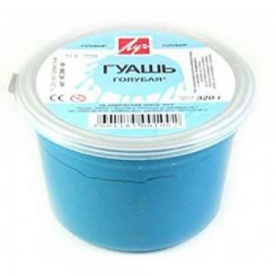 Блакитна гуашева фарба, 225мл, ТМ Луч Ярославль