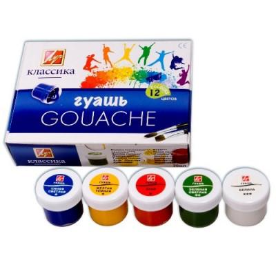 Набір гуашевих фарб, 12 кольорів по 20 мл., КЛАСИКА, Луч (Ярославль)