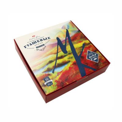 Набір гуашевих фарб, Майстер-клас, 16 кольорів по 20мл