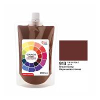 Коричнева темна гуашева фарба, 200 мл., ROSA Studio