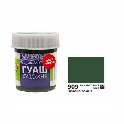 Зелена темна гуашева фарба, 40мл, ROSA Studio