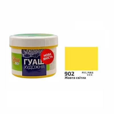 Жовта світла гуашева фарба, 40мл, ROSA Studio