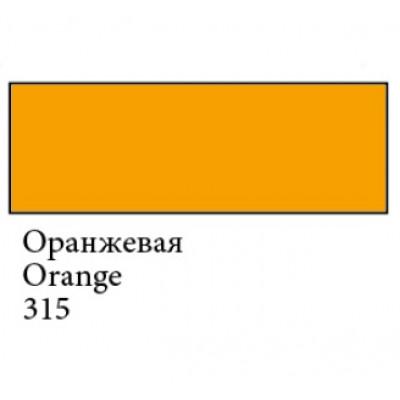 Оранжева флуоресцентна гуашева фарба, 20мл, Сонет 315