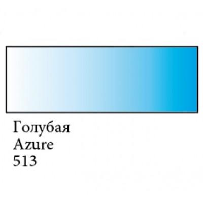 Блакитна перламутрова гуашева фарба, 20мл, Сонет 513