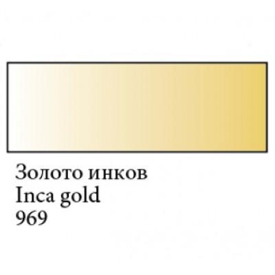 Золото інків гуашева фарба, металік, 20мл, Сонет 969