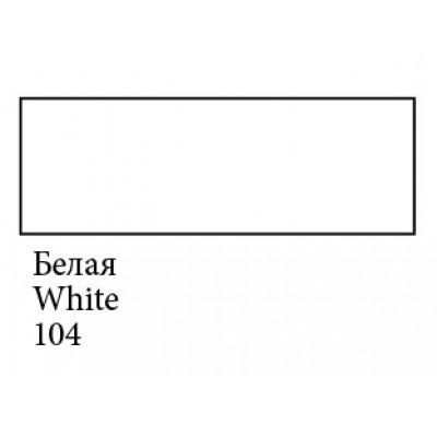 Біла флуорісцентная гуашева фарба, 100мл, Сонет