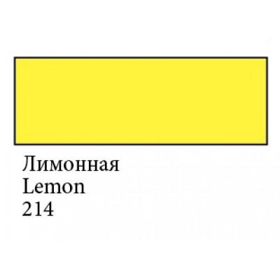 Лимонна флуорісцентная гуашева фарба, 100мл, Сонет