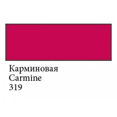 Кармін флуорісцентная гуашева фарба, 100мл, Сонет