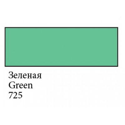 Зелена флуорісцентная гуашева фарба, 100мл, Сонет
