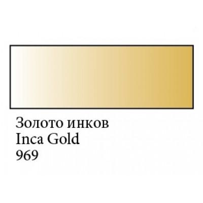 Золото інків гуашева фарба, металік, 100мл, Сонет