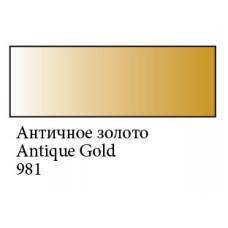 Античне золото гуашева фарба, металік, 100мл, Сонет