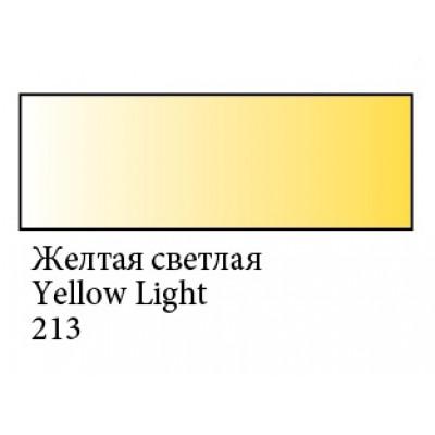 Жовта світла перламутрова гуашева фарба, 100мл, Сонет