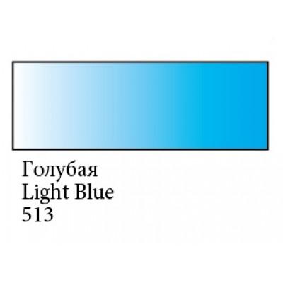 Блакитна перламутрова гуашева фарба, 100мл, Сонет
