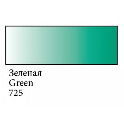 Зелена перламутрова гуашева фарба, 100мл, Сонет