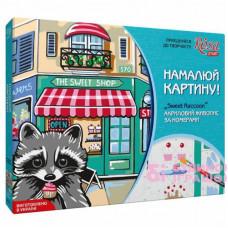 """""""Sweet raccoon"""", техніка акриловий живопис за номерами, набір, ROSA START"""