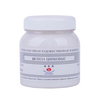 Білила цинкові, Ескізна олійна фарба, 220мл, ЗХФ 100
