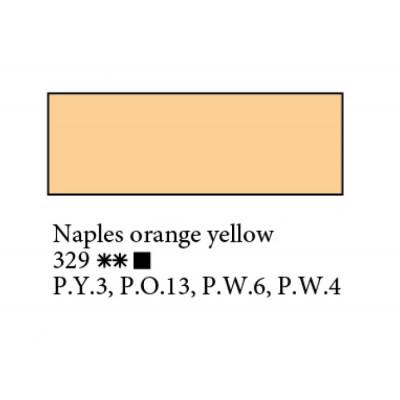 Неаполітанська оранжево-жовта олійна фарба, 46мл, ЗХФ Ладога 329