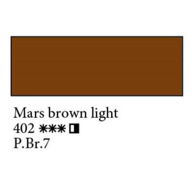Марс коричневий світлий олійна фарба, 46мл, Ладога 402
