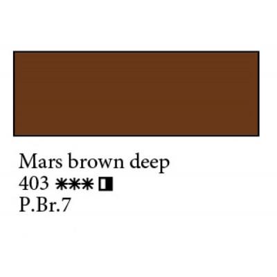 Марс коричневий темний олійна фарба, 46мл, Ладога 403