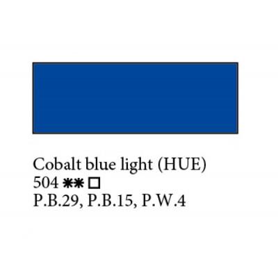 Кобальт синій світлий (А) олійна фарба, 46мл, ЗХФ Ладога 504