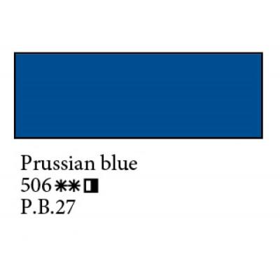 Лазур залізна олійна фарба, 46мл, Ладога 506
