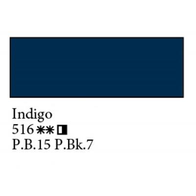 Індіго олійна фарба, 46мл, Ладога 300