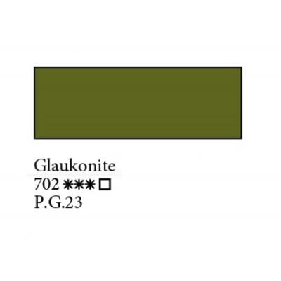 Глауконіт олійна фарба, 46мл, ЗХФ Ладога 702