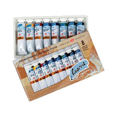 Набір олійних фарб, Ладога, 8 кольорів по 18мл