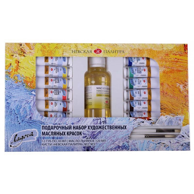 Набір олійних фарб Ладога, 12 кольорів по 18 мл., ЗХК Невська Палітра 1241967