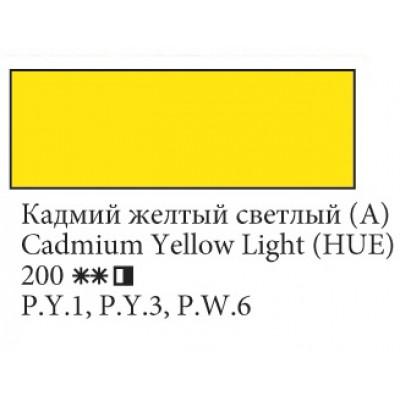 Кадмій жовтий світлий (А) олійна фарба, 46мл, ЗХФ Ладога 200